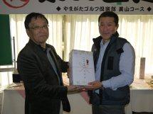 チャンピオン:浅井浩司様